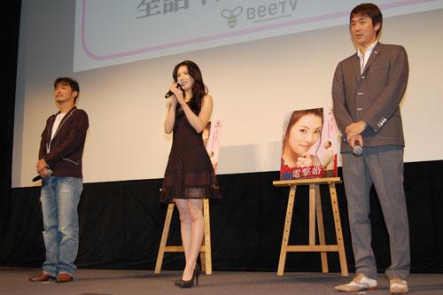 田中麗奈、電撃婚もありだと思えるようになったと心境の変化を告白 ...