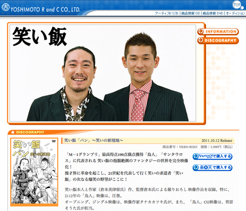 西田幸治の画像 p1_23