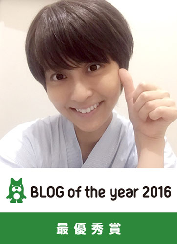 「BLOG of the year 2016」最優秀賞受賞の小林麻央