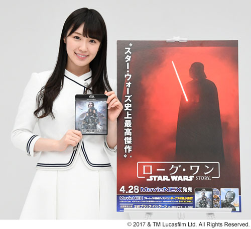 乃木坂46の高山一実