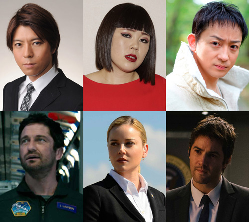 『ジオストーム』で声優をつとめる上川隆也、ブルゾンちえみ、山本耕史
