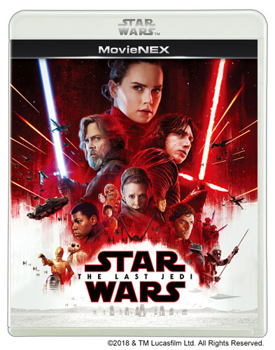 『スター・ウォーズ/最後のジェダイ』MovieNEX(4200円+税)