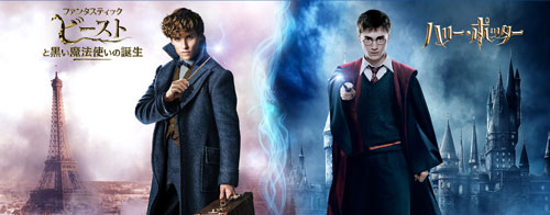 (C) 2018 Warner Bros. Ent. All Rights Reserved. 