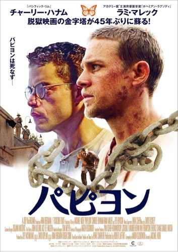 日本版ビジュアル