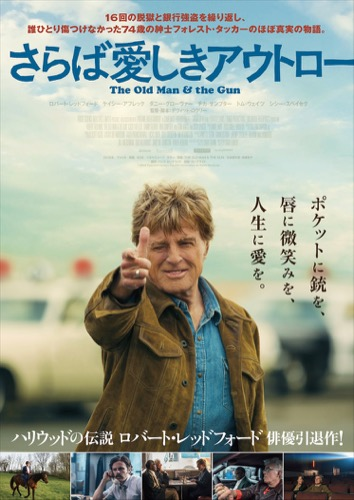 日本版ポスタービジュアル