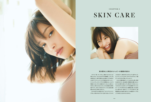 「BE BEAUTIFUL  Aya Omasa Beauty Book」後半ページより。