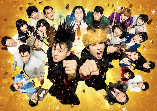 『今日から俺は!!劇場版』 (C)西森博之/小学館 (C)2020「今日から俺は!!劇場版」製作委員会