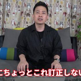 宮迫博之&カジサック、YouTubeで週刊誌報道を否定