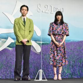 菅田将暉と小松菜奈/映画『糸』完成報告会
