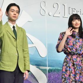 菅田将暉と小松菜奈
