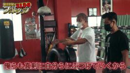 亀田史郎のファイトクラブ始動「ガチでやるやつはプロテスト合格させたい」
