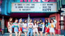 NiziU「Make you happy」MV1億再生突破! 9月12日テレビ初歌唱も決定