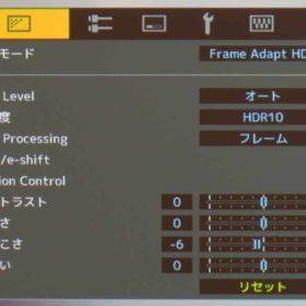 プロジェクター HDR
