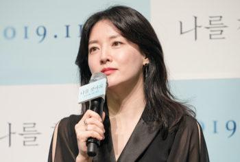 『ブリング・ミー・ホーム 尋ね人』イ・ヨンエ インタビュー