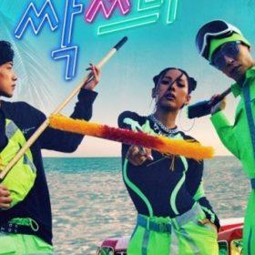 K-POP界のレジェンドが奇跡のコラボ! わずか6日で1位獲得の裏側