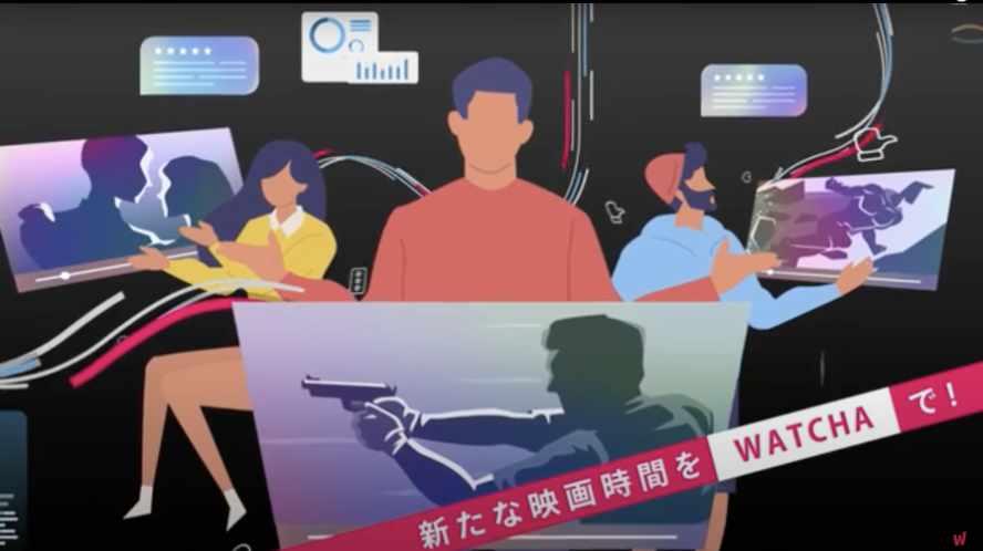 映画のマッチングアプリ!? AIがアナタ好みを予想する満足度92%の新サービスが日本上陸