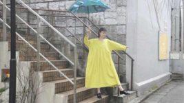 北欧モダンを持ち歩こう。曇りがちで陰鬱な気分を盛り上げる「傘展」がアルテック東京で開催