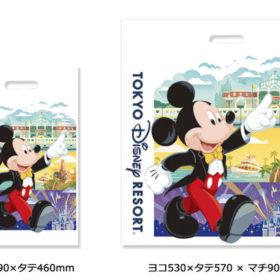 1枚20円 ディズニーの有料袋が物議「ちょっと悲しい」「ディズニーで買える最も安いお土産」