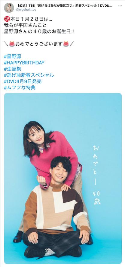 結衣 動画 新垣 フェイク
